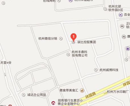 浙江诶比智能科技有限公司( 诶比控股集团有限公司)联系方式方法——地图