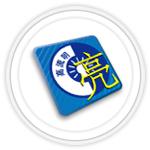 加贺TAXAN 投影机 KG-PH802X亮度指标