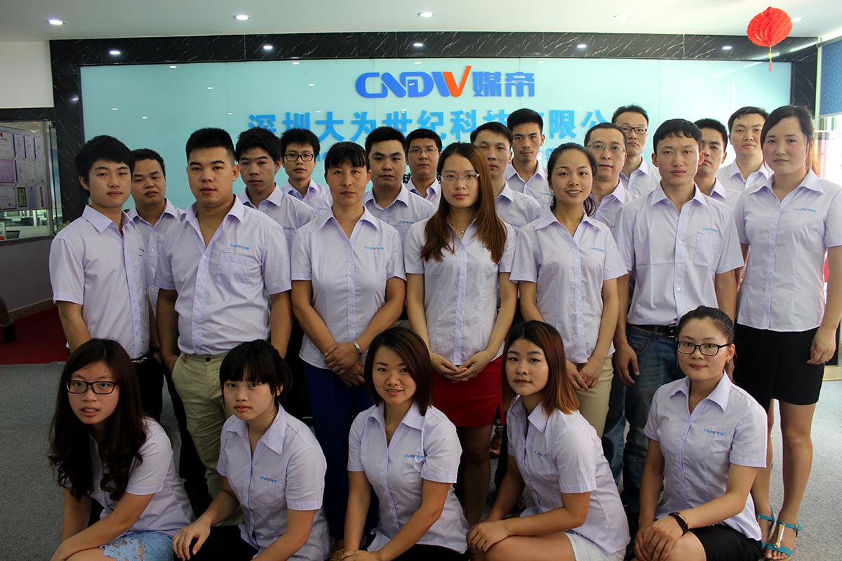 深圳大为世纪科技有限公司(媒帝CNDW)概况——媒帝团队