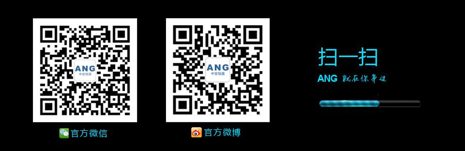 北京中安恒昌科技有限公司 (中安恒昌ANG)联系办法——二维码