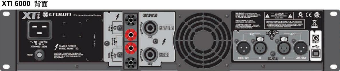 皇冠CROWN 功率放大器 XTi6000接口连接