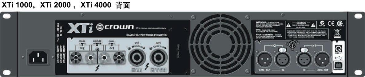 皇冠CROWN 功率放大器 XTi4000接口连接