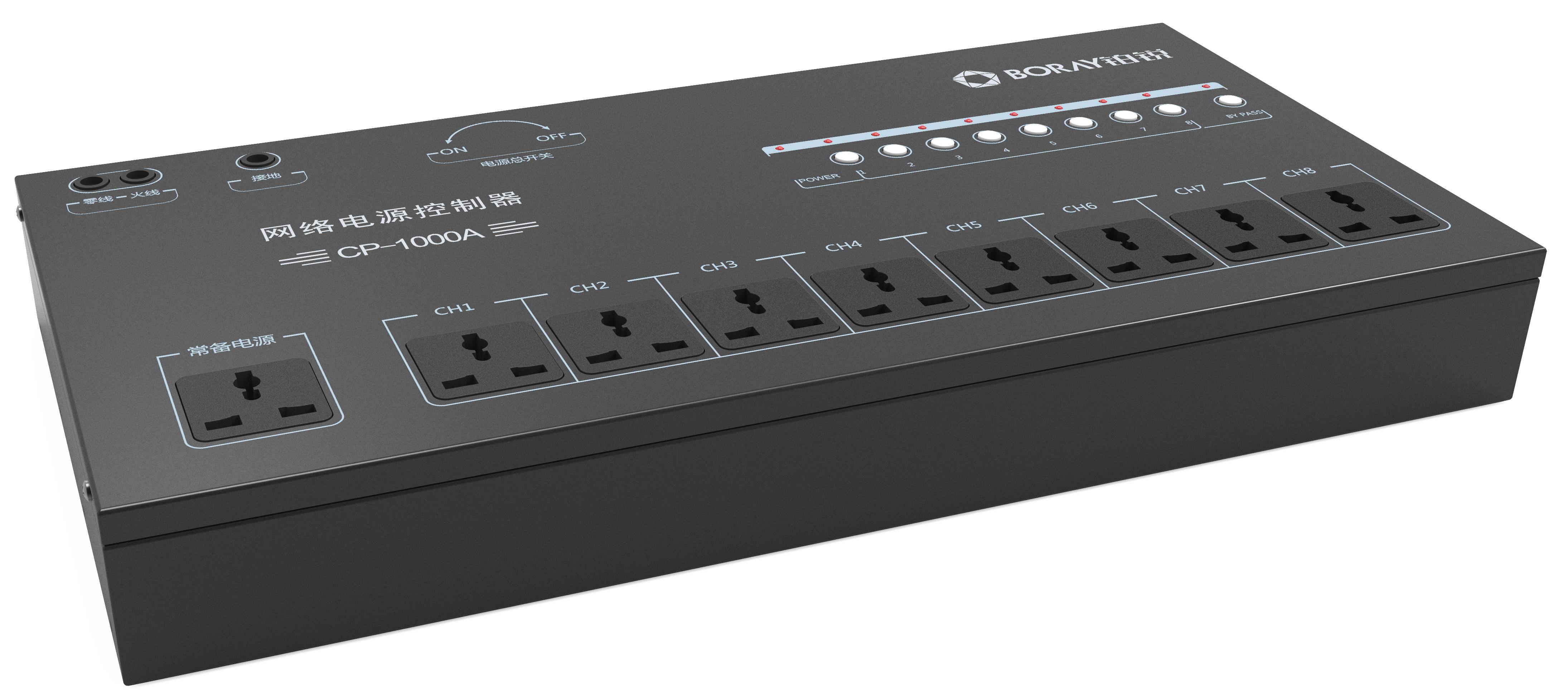 铂锐网络电源控制器CP-1000A:KTV包房设备电源管家