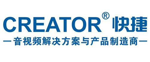 广州市天誉创高电子科技有限公司(快捷CREATOR)简况——快捷CREATOR商标LOGO