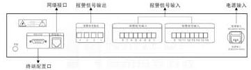 雷拓RATOP  网络报警主机  RT-8030系统连接