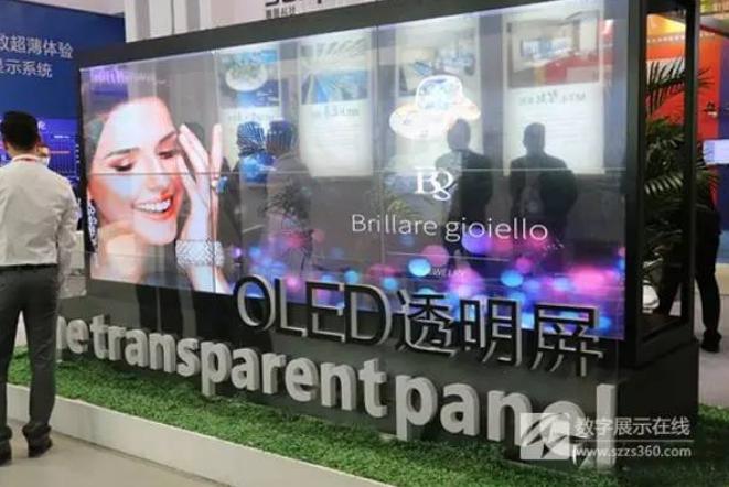 IFC展会DLP及OLED表现亮眼 LED感到威胁了吗