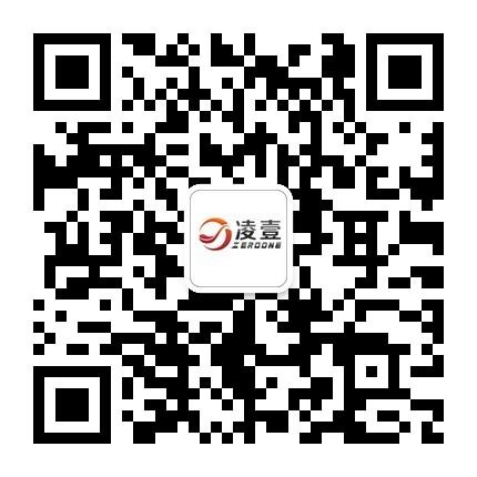 深圳市凌壹科技有限公司(凌壹ZEROONE)联系方式方法——二维码