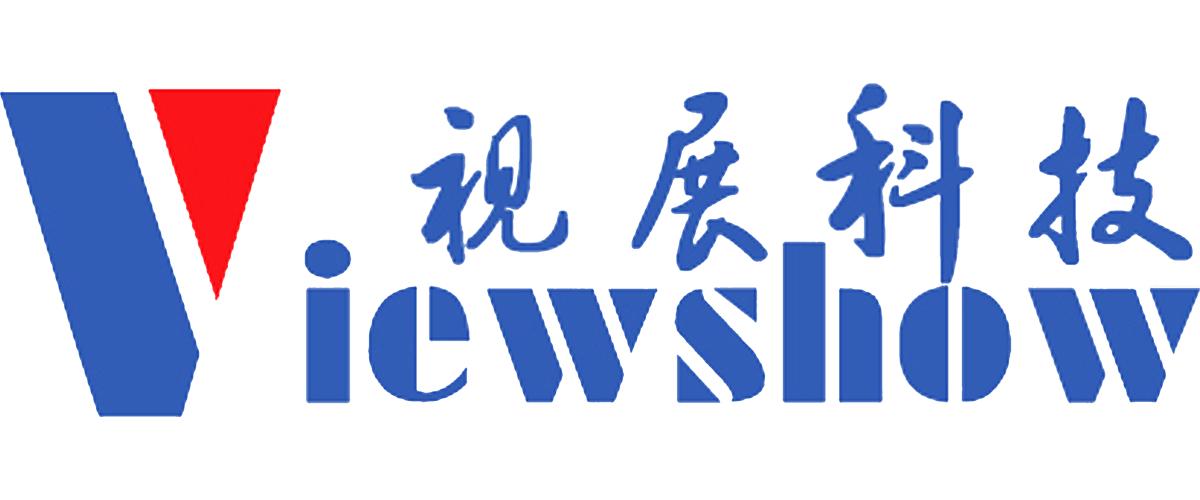 上海视展科技有限公司(视展Viewshow)概况——视展Viewshow产品品牌商标LOGO
