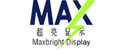 超亮显示系统(深圳)股份有限公司(超亮Maxbright)概况——超亮Maxbright商标LOGO