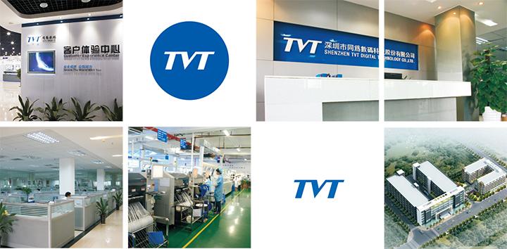深圳市同為數碼科技股份有限公司(同為TVT)概況——公司前臺、標志