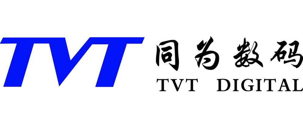 深圳市同為數碼科技股份有限公司(同為TVT)簡況——同為TVT產品品牌商標LOGO