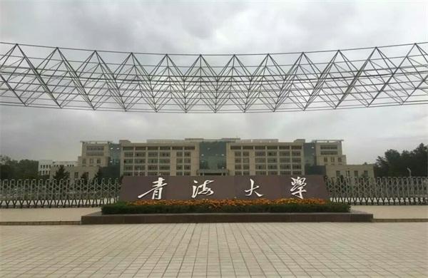 东方久瑞超窄边拼接屏进驻青海大学