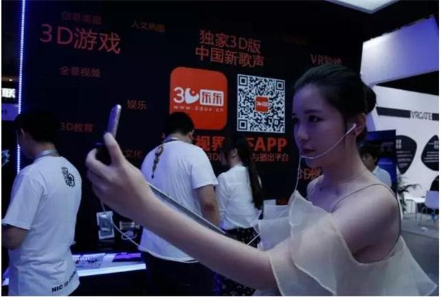 图为美女主播向粉丝介绍观3D V5手机及3D东东。