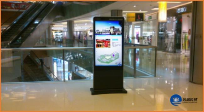 远润商场信息发布&地图导引系统