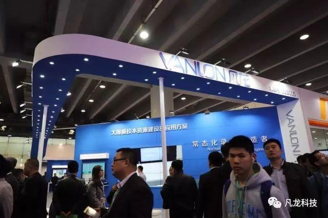 凡龙:第73届广州普教展,为常态化录播点赞!