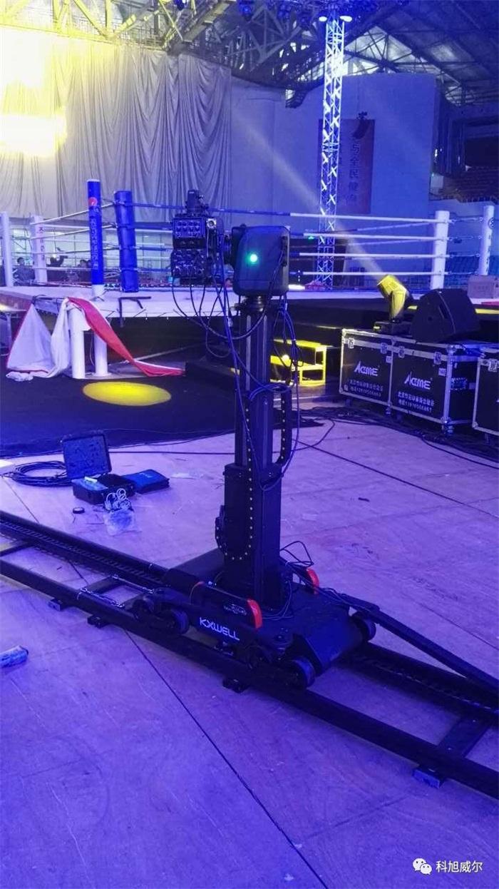 科旭威尔KXWELL轨道拍摄机器人 让拍摄从此不同
