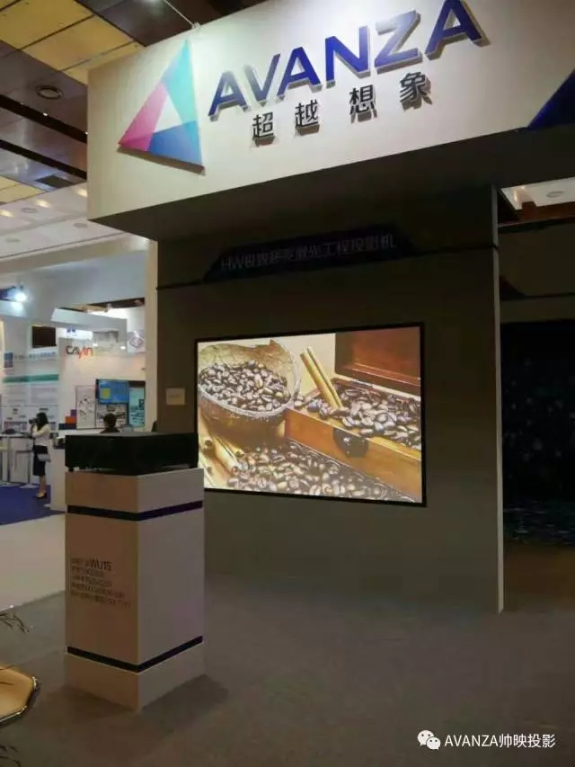 Infocomm 2017 AVANZA帅映推出的单片DLP激光工程投影机受热捧