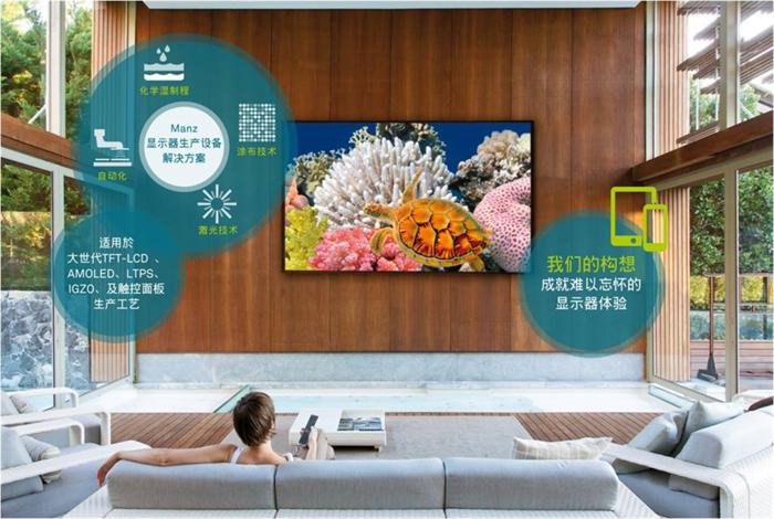 """2017上海国际全触与显示展/国际新型显示技术展抢""""鲜""""闻"""