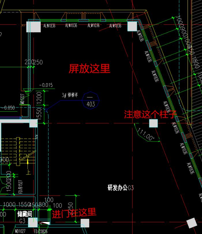 基于LED小间距显示屏的空管模拟系统显示方案设计