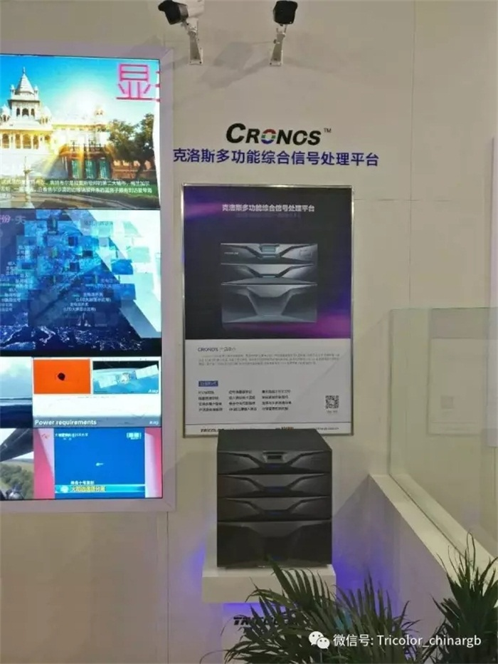 专业更专注---淳中科技燃爆IFC China 2017