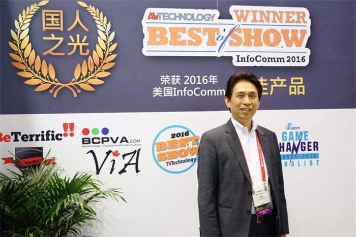 """datavideo洋铭""""创新+技术""""之道  引爆北京2017 Infocomm展"""