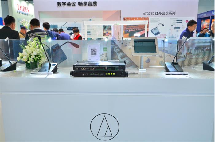 """铁三角""""数字会议 畅享音质""""登陆 InfoComm China 2017"""