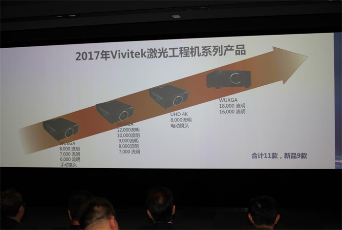 InfoComm China 2017,Vivitek(丽讯)为革新视界而来——专访Vivitek(丽讯)亚太暨大中华区总经理施彦名先生