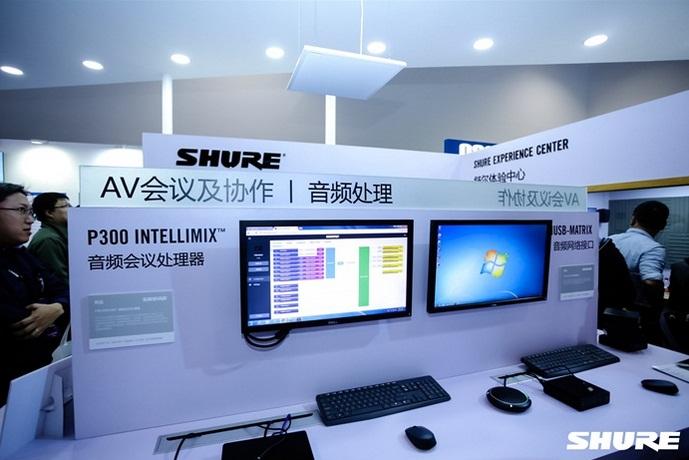 北京IFC 舒尔打造一流的会议室话筒和AV解决方案