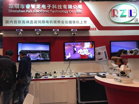 睿智龙InfoComm推出直流伺服电机视频会议摄像机