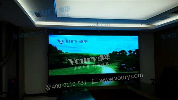 Voury卓华P1.8无缝拼接大屏幕助力烟台招远市人民检察院信息化