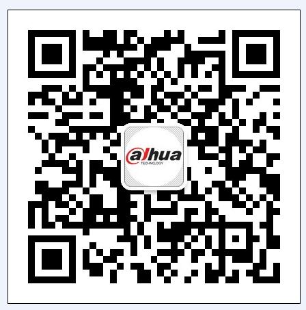 浙江大華技術股份有限公司(大華DAHUA)聯系辦法——大華售后服務微信號