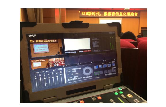 德威移动录播及资源平台 建设方案
