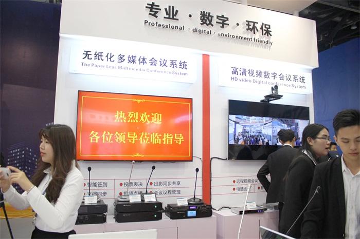 ITC保倫電子無紙化會議系統成爆品 引爆北京2017 Infocomm展