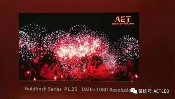 【InfoComm USA 2017】AET阿尔泰邀您体验小间距显示屏独特的视觉效果