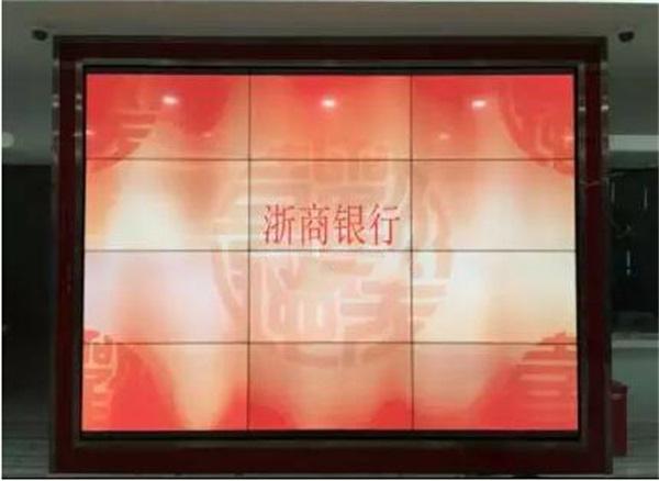 助力银行营业网点信息化,LG商用显示屏进驻浙商银行