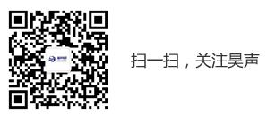 北京昊声电子科技有限公司联系方式方法——二维码