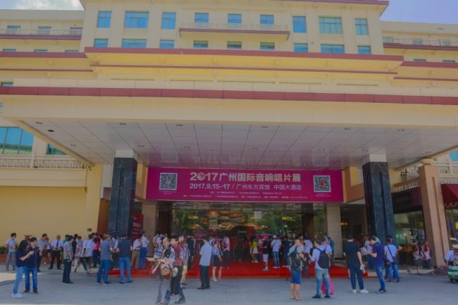 Vivitek(丽讯)4K家用投影闪耀广州国际音响展