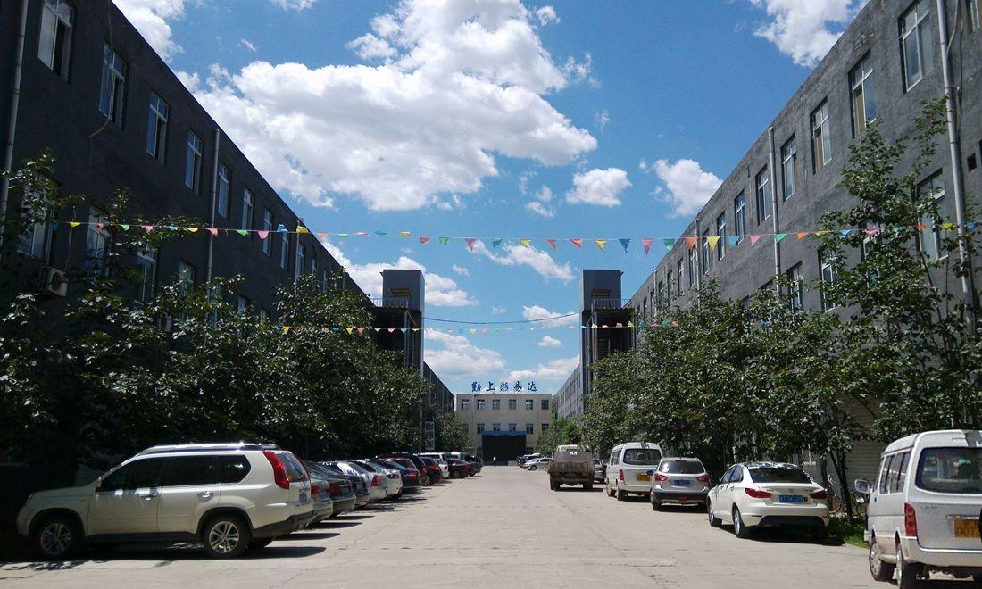 北京彩易达科技发展有限公司简介——彩易达科技工业园