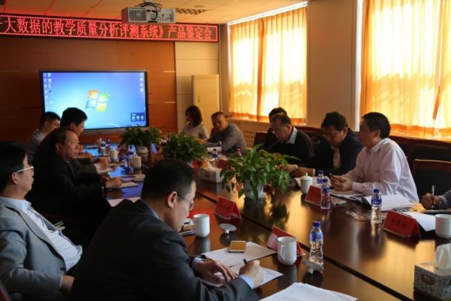 鉴定会专家组、中庆公司董事长宋东茂、总经理周少林及相关人员参会