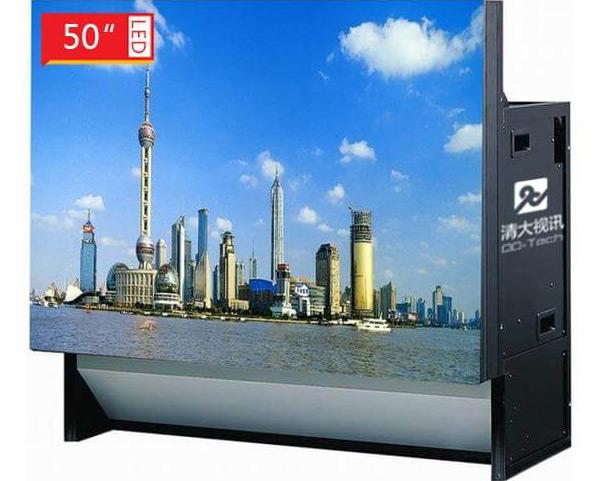 清大QD  50寸LED光源DLP大屏幕   QD-LP500SXGA+产品照片