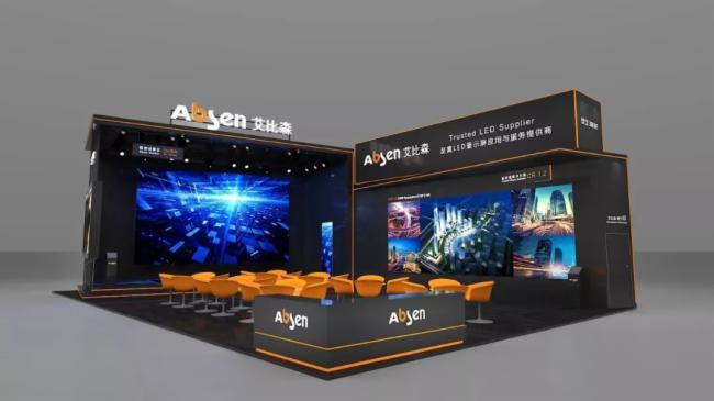 2018广州 ISLE | 这是一场充满亮点的经典展会