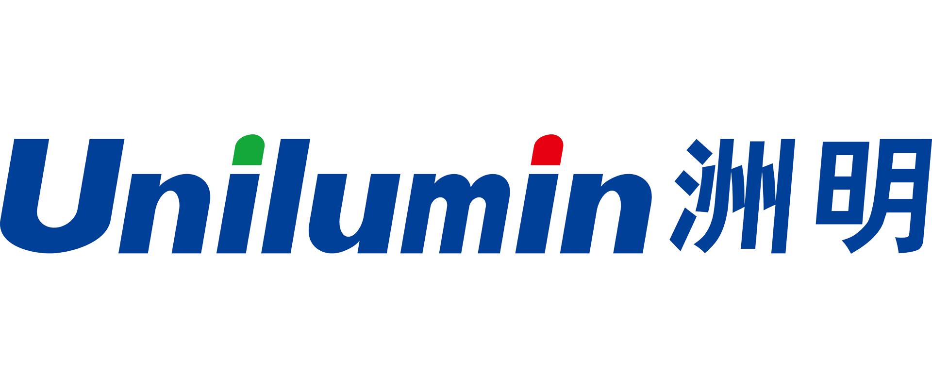 深圳市洲明科技股份有限公司(洲明Unilumin)概况——洲明Unilumin产品品牌商标LOGO标志