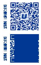 深圳市洲明科技股份有限公司(洲明Unilumin)联系方式方法——二维码