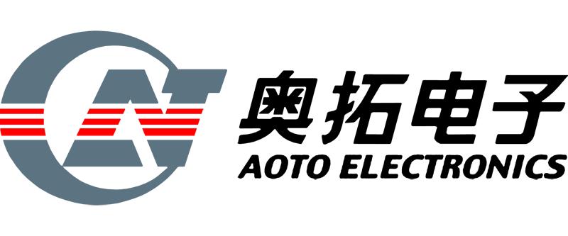 深圳市奥拓电子股份有限公司(奥拓AOTO)简况——奥拓AOTO产品品牌商标LOGO