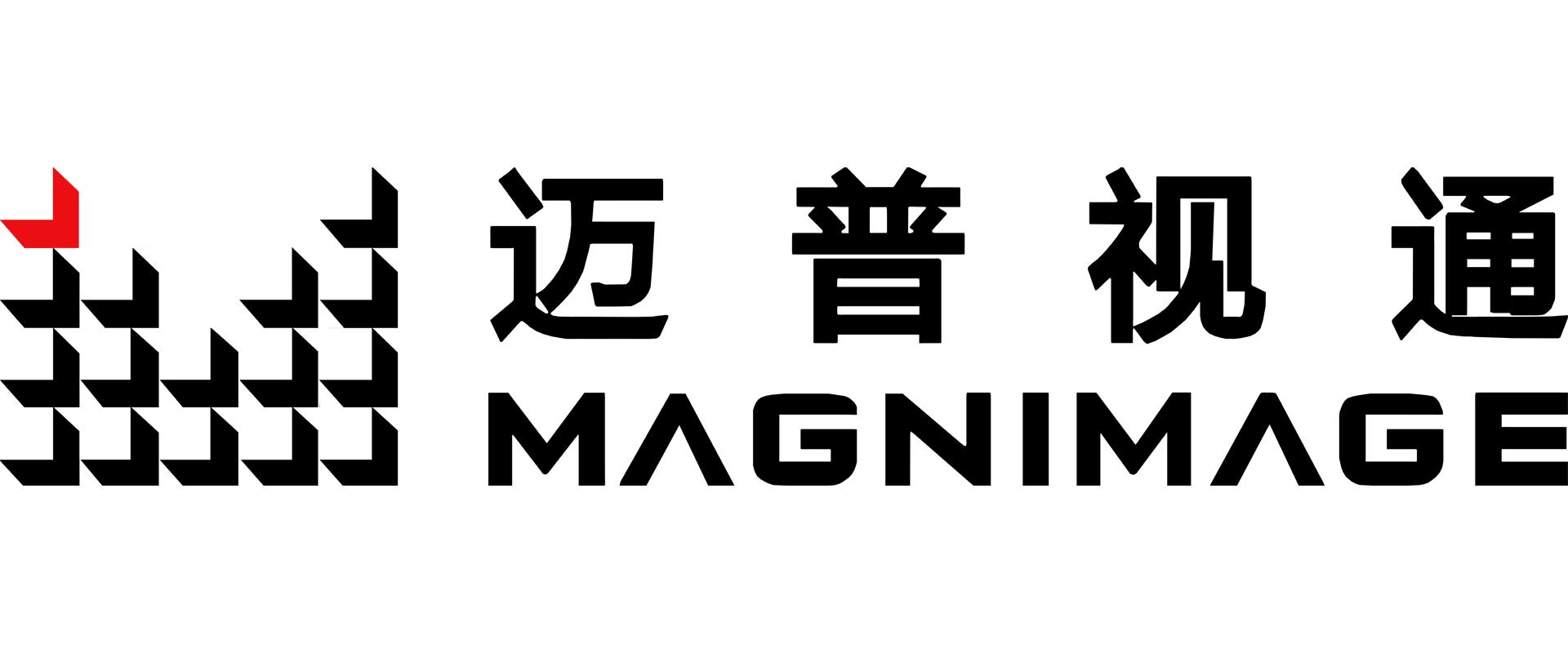 深圳市迈普视通科技有限公司(迈普视通Magnimage)简介——迈普视通Magnimage产品品牌商标LOGO标志