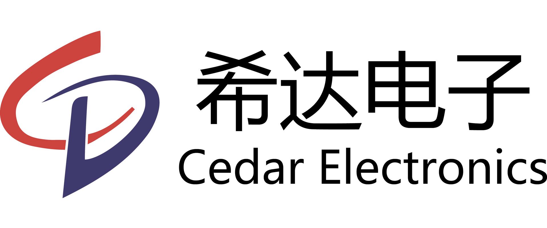 长春希达电子技术有限公司(希达Cedar)简介——希达Cedar产品品牌商标LOGO标志