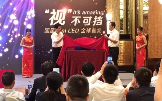 重磅|联建光电Mini LED全球首发
