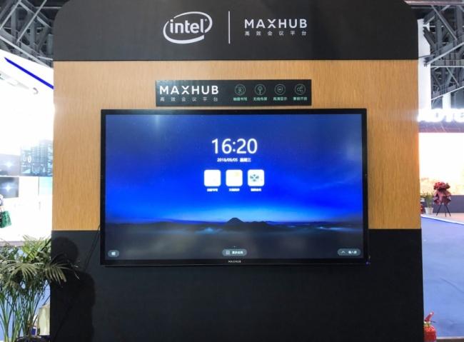 投影已落伍?MAXHUB携智能办公模式亮相成都Infocomm展