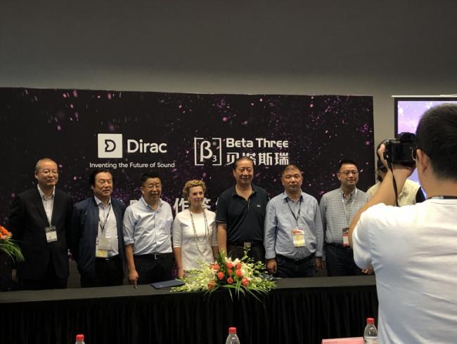 雙向賦能 | 三 基 & Dirac  Research 簽署戰略合作協議  一起促共贏謀發展