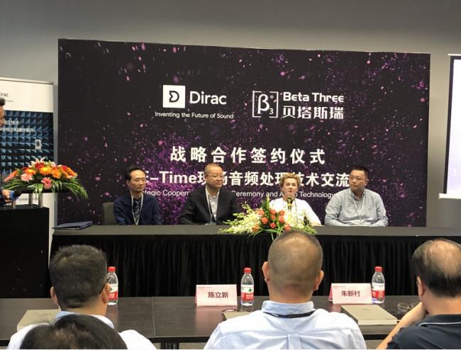 双向赋能 | 三 基 & Dirac  Research 签署战略合作协议  一起促共赢谋发展